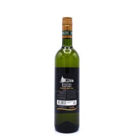 Riesling wijn uit Kroatië, achterkant van de fles