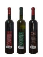 Proefpakket kwaliteitswijn uit Kroatië achterkant